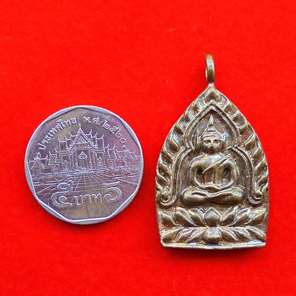 เหรียญหล่อเจ้าสัว รุ่นแรก เนื้อชนวนนวะ สมเด็จพระญาณสังวร สมเด็จพระสังฆราช วัดบวรฯ ปี 2536 เลข 440 2