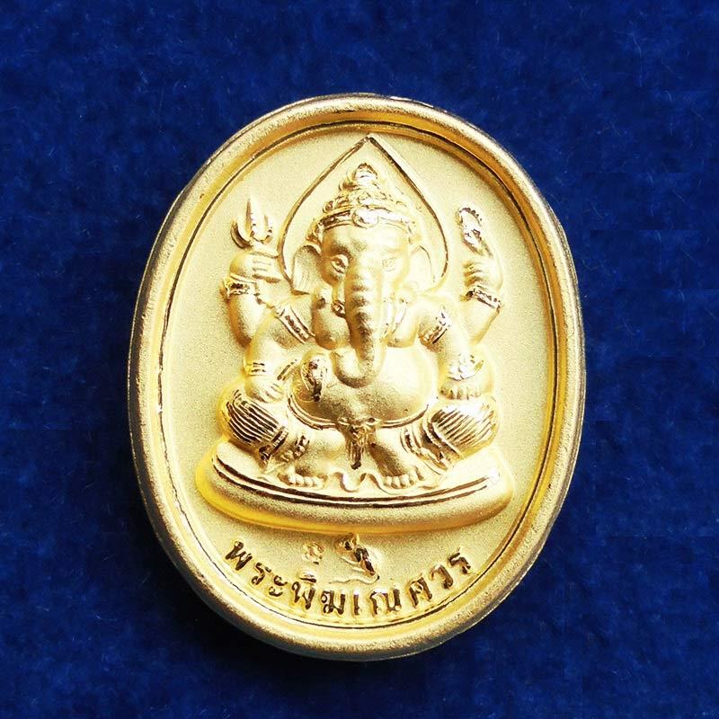 เหรียญพระพิฆเนศวร์-พระพรหม เนื้อทองพ่นทรายจิวเวลรี่ หลวงปู่หงษ์ พรหมปัญโญ วัดเพชรบุรี ปี 2547 1