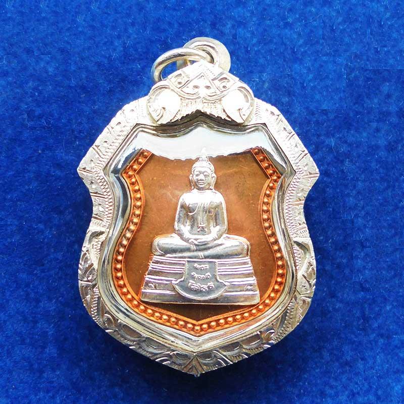 หลวงพ่อพระพุทธโสธร ที่รฤกครบรอบ 50 ปี บ.โตโยต้า เนื้อทองแดงหน้ากากเงิน วัดสุวรรณคีรี ปี 2555 1