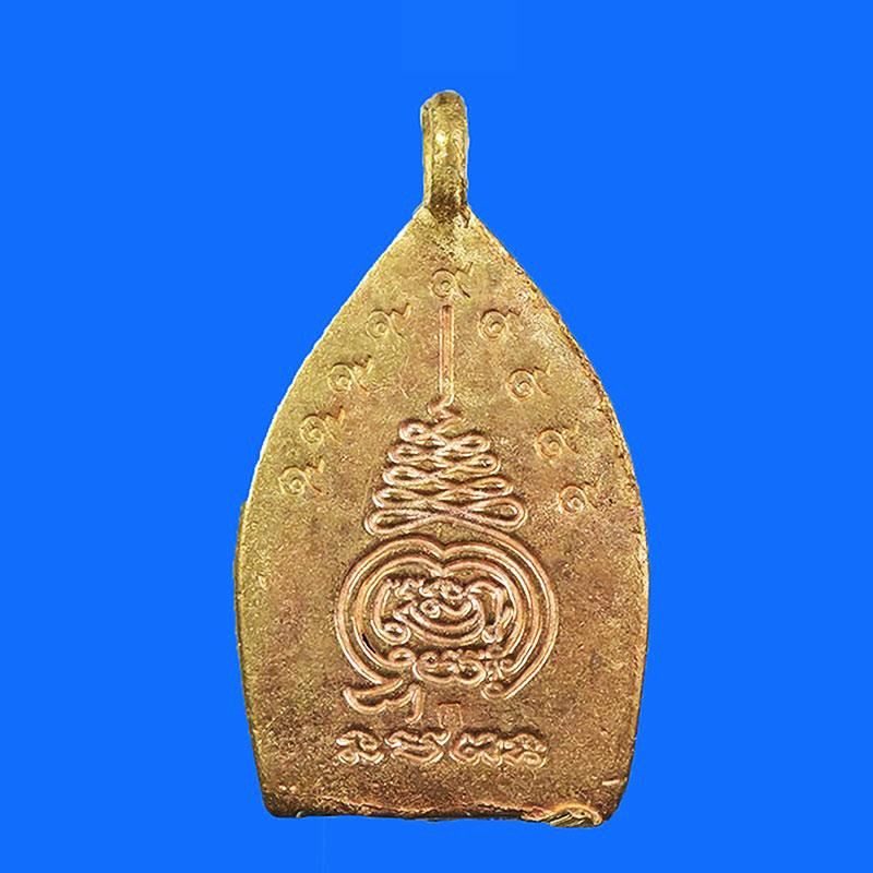 เหรียญเจ้าสัว รุ่นสมปรารถนา เนื้อสำริดแดง หลวงพ่อคง วัดกลางบางแก้ว โค้ด ๙ รอบ ปี 2555 สวยหายาก 1