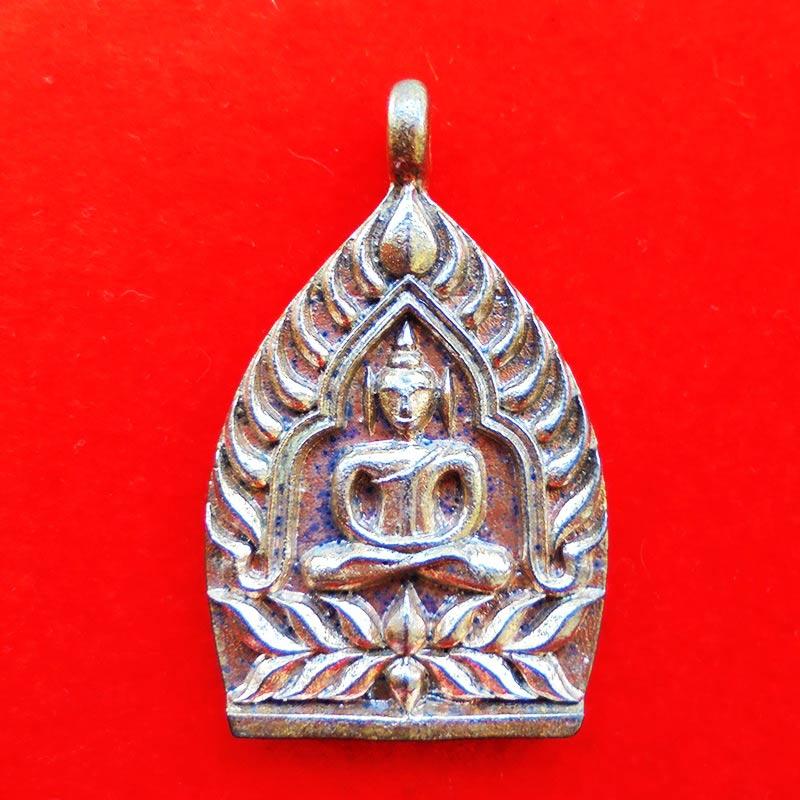 เหรียญเจ้าสัว รุ่นเจริญลาภ เนื้อนวโลหะ พิมพ์ใหญ่ หลวงพ่อคง วัดกลางบางแก้ว ปี 2562 เลข 393 สวยมาก
