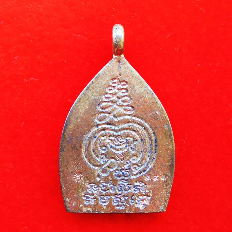 เหรียญเจ้าสัว รุ่นเจริญลาภ เนื้อนวโลหะ พิมพ์ใหญ่ หลวงพ่อคง วัดกลางบางแก้ว ปี 2562 เลข 393 สวยมาก 1