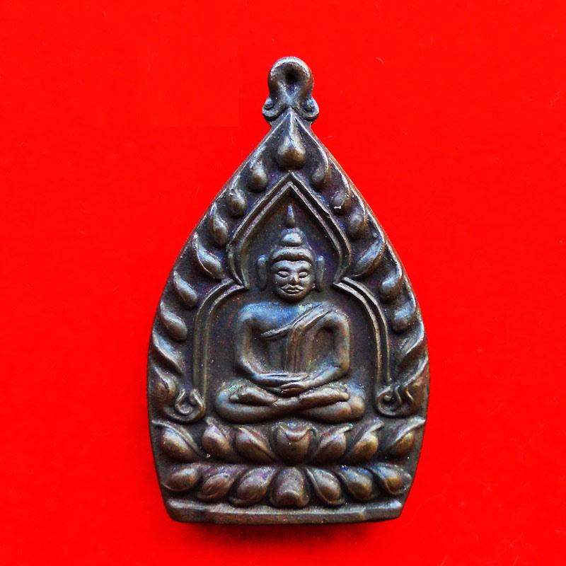 เหรียญเจ้าสัว หลวงพ่อเกษม เขมโก ปี 2535 เนื้อนวโลหะ เด่นทางด้านโชคลาภ เงินทอง สวยมาก หายาก
