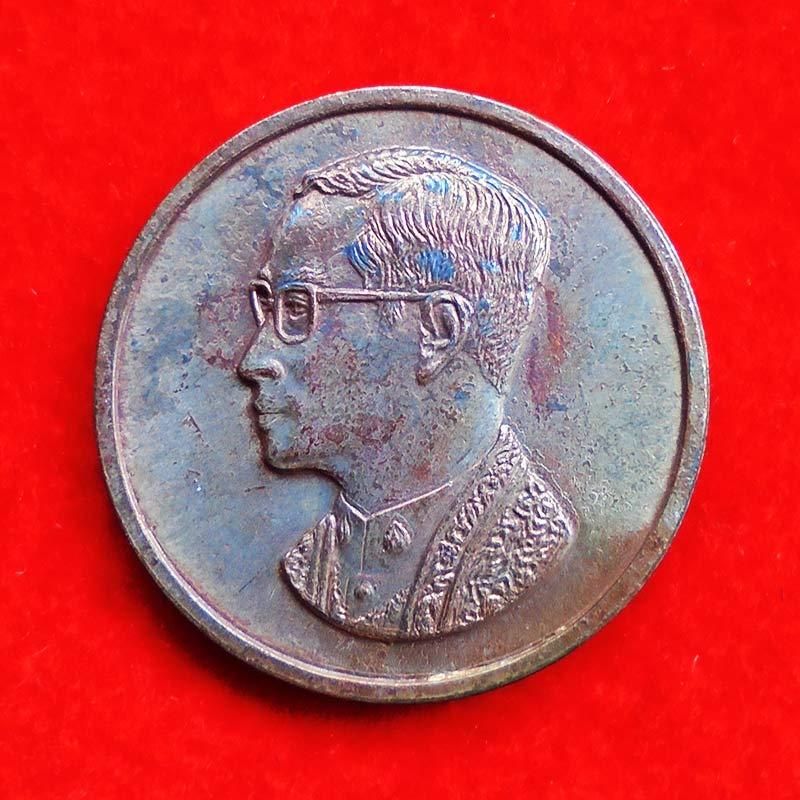 เหรียญคุ้มเกล้า เนื้อนวโลหะ สร้างโรงพยาบาลภูมิพลฯ  พิธีใหญ่กองทัพอากาศสร้าง  ปี 2522 นิยมครับ 57