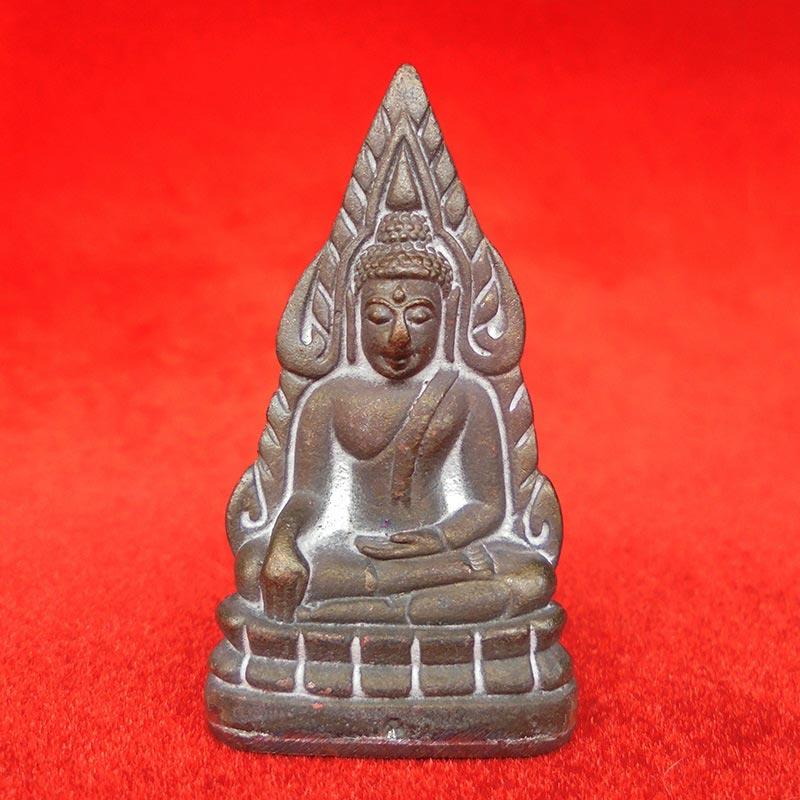 พระพุทธชินราช หล่อโบราณ ญสส 87 พรรษา สมเด็จพระญาณสังวร เนื้อนวโลหะ วัดบวรนิเวศวิหาร ปี 2543
