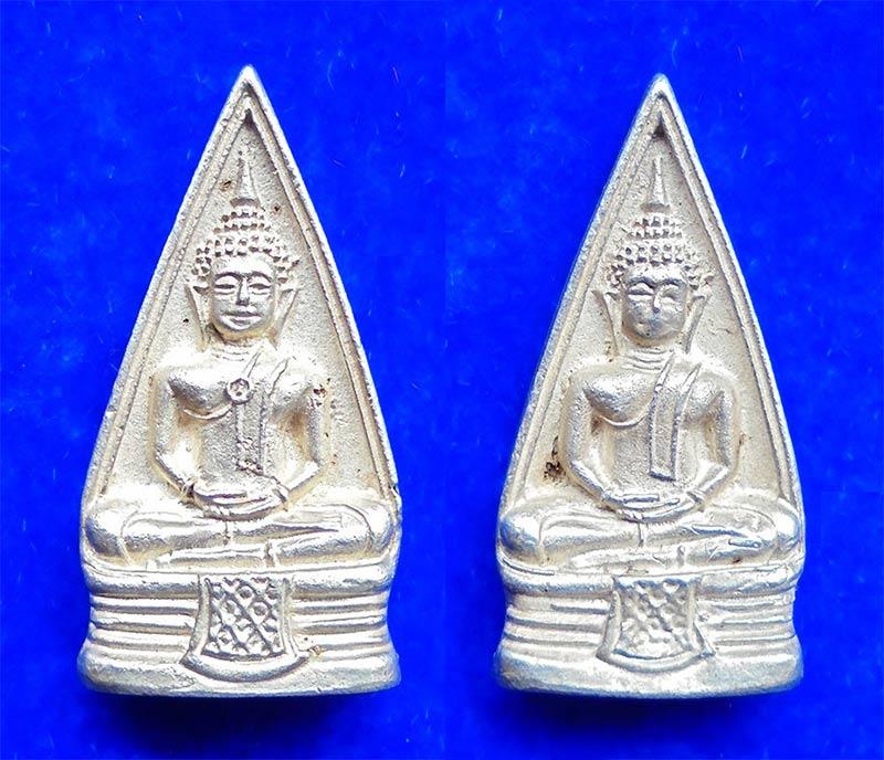 เหรียญหลวงพ่อโสธรปั๊ม พิมพ์สองหน้า เนื้อเงิน มีวงแหวน รุ่นสร้างพระอุโบสถหลังใหม่ พิธีใหญ่ ปี 2535