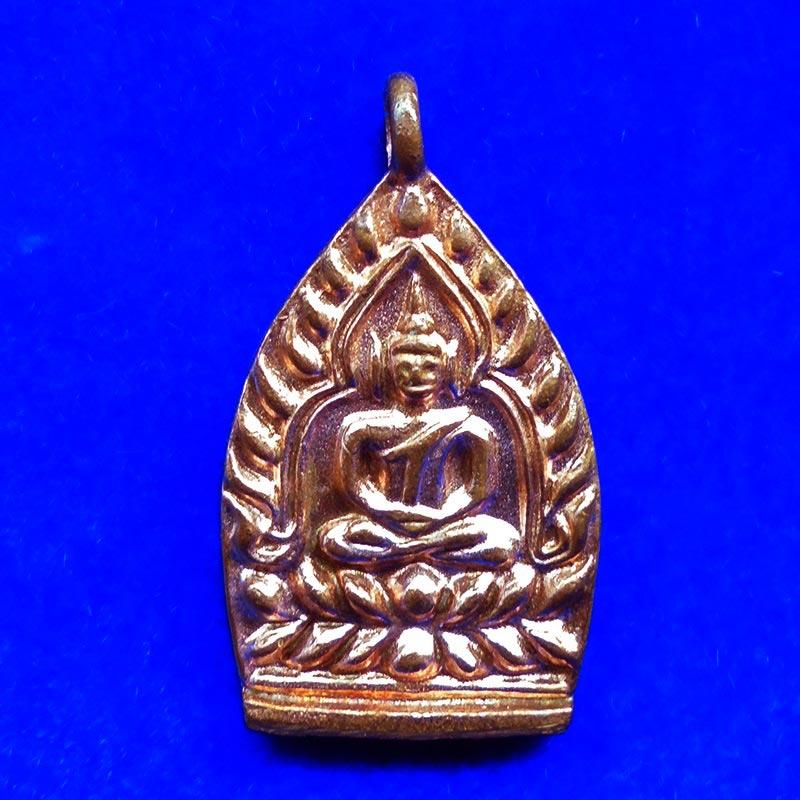 เหรียญเจ้าสัว รุ่นสมปรารถนา เนื้อสำริดแดง หลวงพ่อคง วัดกลางบางแก้ว โค้ด ๙ รอบ ปี 2555 สวยหายาก