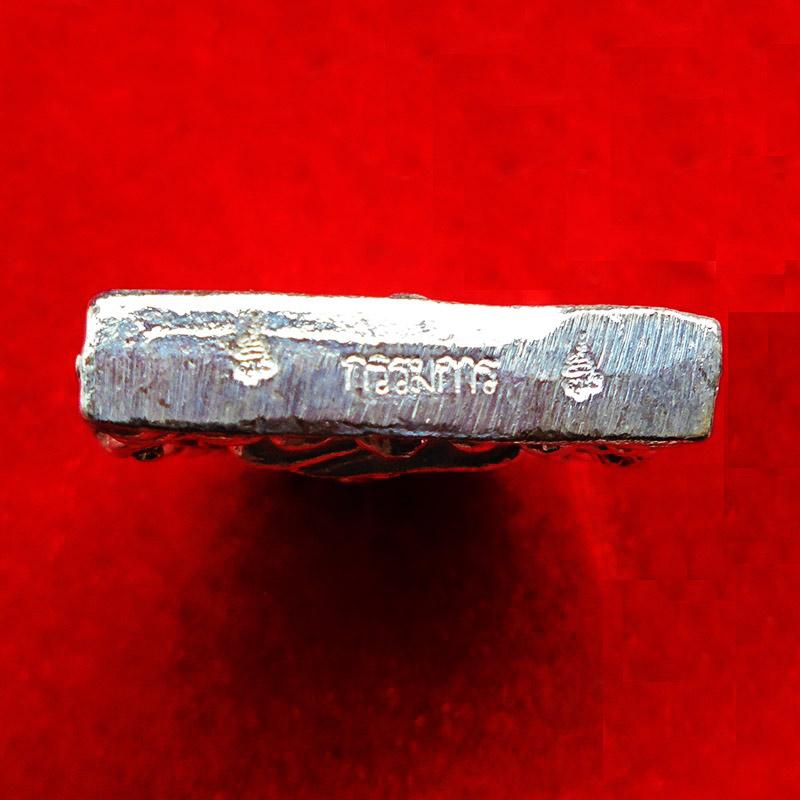 เหรียญหล่อเจ้าสัวสองหน้า กรรมการ มหาเศรษฐี ญสส.๙๐ เนื้อรัตนะขาว สมเด็จพระญาณสังวร สมเด็จพระสังฆราช 3