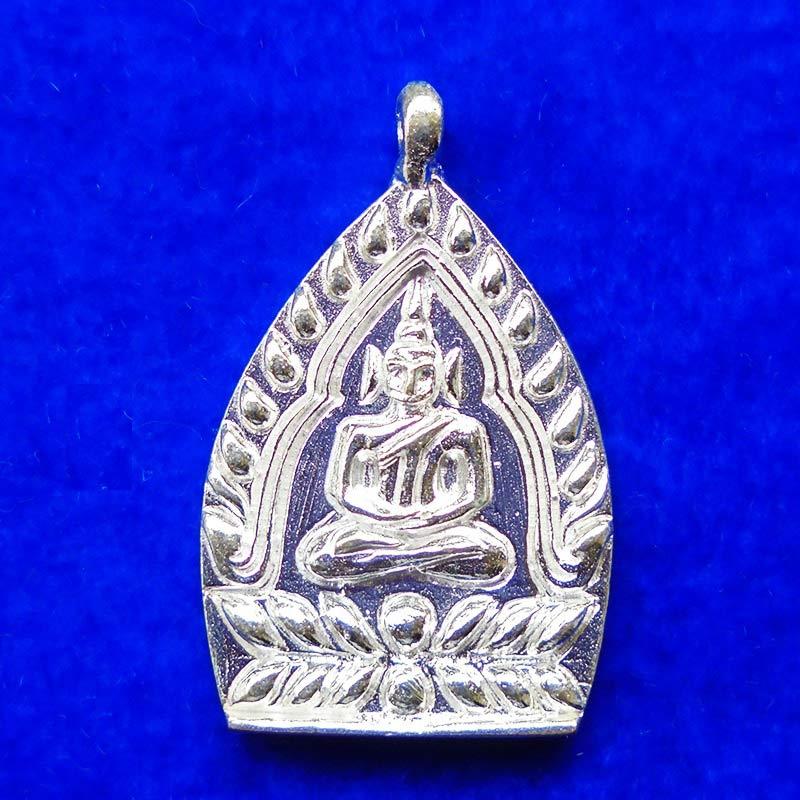 เหรียญเจ้าสัว รุ่นเจ้าสัวโคตรเศรษฐี หลวงพ่อทอง วัดพระพุทธบาทเขายายหอม เนื้อเงิน หมายเลข 345