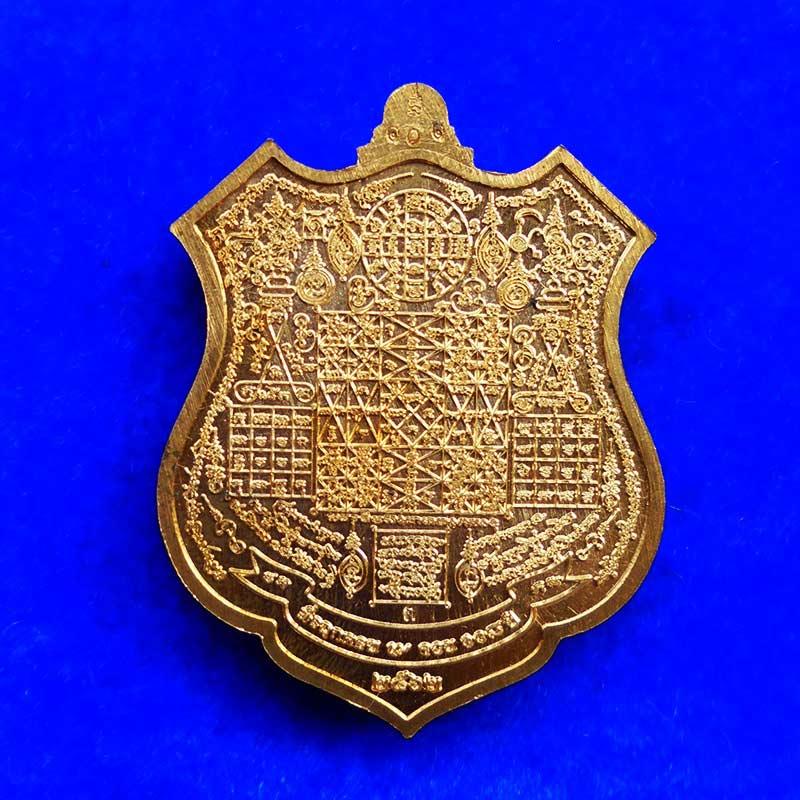เหรียญพญาครุฑ รุ่นแรก อุดมรังษี หลวงปู่แสง วัดโพธิ์ชัย เนื้อสัตตะ หน้ากากฝาบาตร ลงยาลายพราง กรรมการ 1