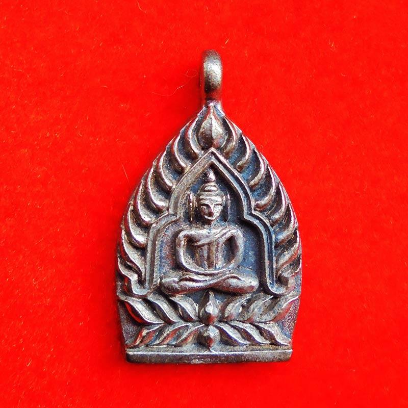 เหรียญเจ้าสัว รุ่นเจริญลาภ เนื้อนวโลหะ พิมพ์เล็ก หลวงพ่อคง วัดกลางบางแก้ว ปี 2562 เลข 666 สวยมาก