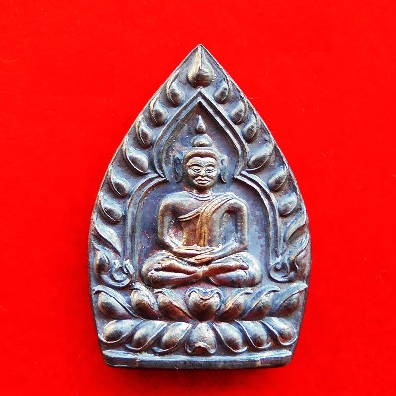 เหรียญเจ้าสัว รุ่นแรก เนื้อเงิน รุ่นอุดมมงคล หลวงพ่ออุตตมะ วัดวังก์วิเวการาม  ปี 2536 น่าบูชามาก