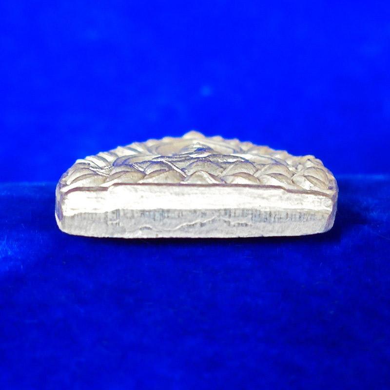 เหรียญเจ้าสัว รุ่นแรก เนื้อเงิน รุ่นอุดมมงคล หลวงพ่ออุตตมะ วัดวังก์วิเวการาม  ปี 2536 น่าบูชามาก 2