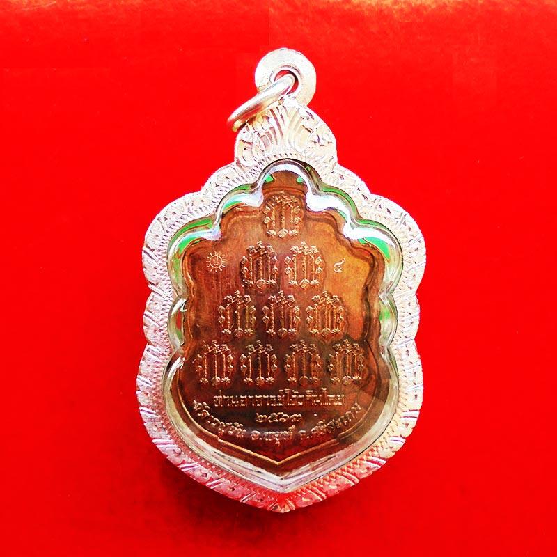 เหรียญเสมาเซียนแปะโรงสี รุ่นรวยสมปรารถนา 168 หลวงปู่อุดมทรัยพ์ วัดเวฬุวัน เนื้อนวะลงยาธงชาติ สวย 2
