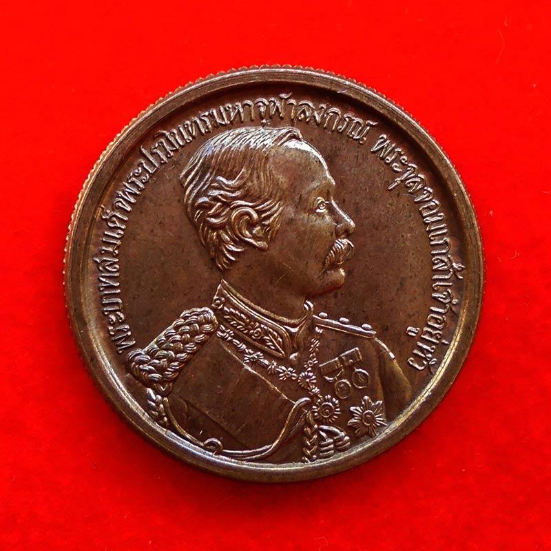 เหรียญ ร.5 ขอบเฟือง เนื้อนวโลหะ หลวงพ่อเกษม เขมโก สุสานไตรลักษณ์ ลำปาง ปี 35 เด่นครบเครื่องทุกด้าน