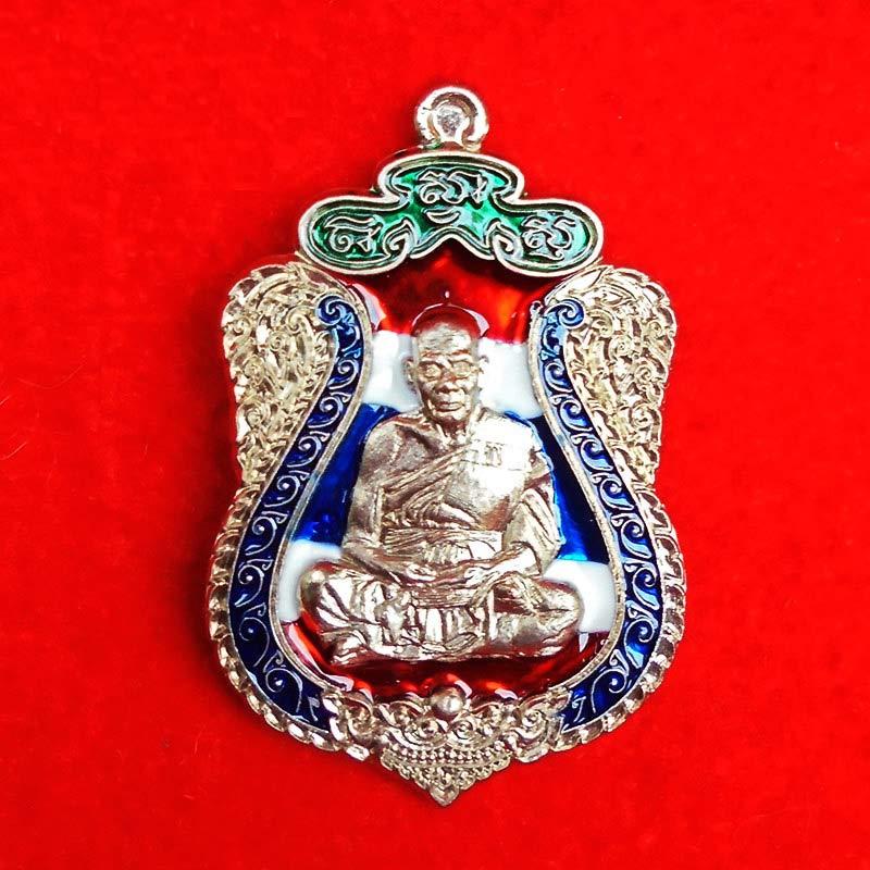 เหรียญเสมา รุ่นเจ้าสัว ๙๙ หลวงพ่อพัฒน์ วัดห้วยด้วน เนื้ออัลปาก้าลงยาธงชาติ ปี 2563 เลขสวย 353