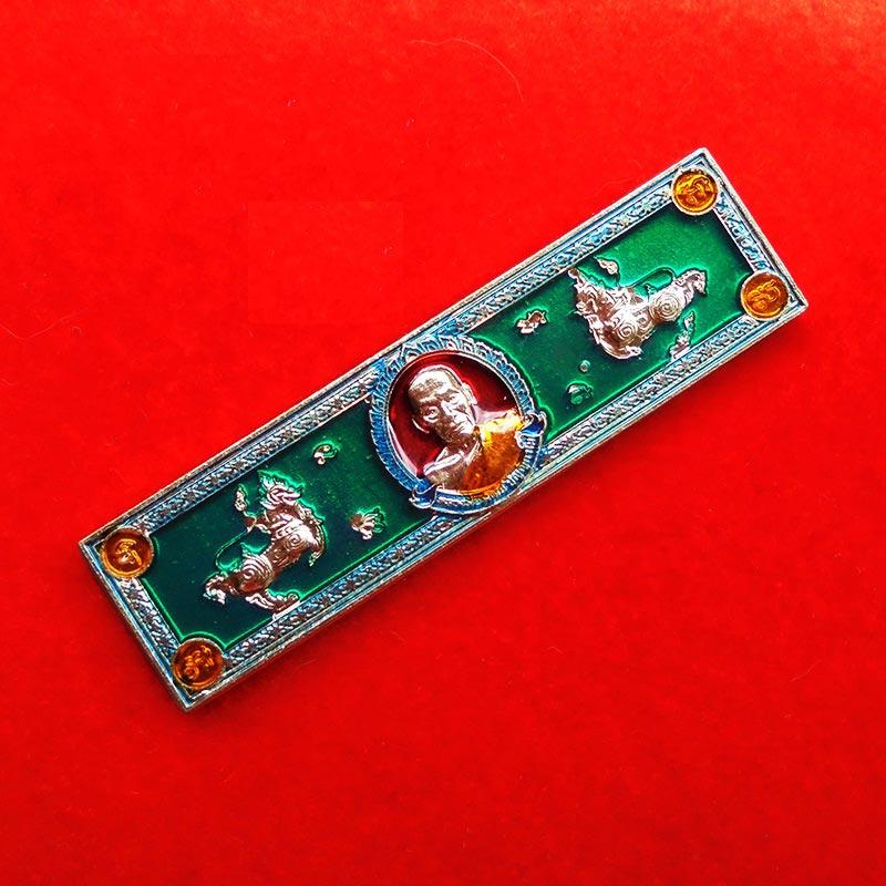 หัวเลส รุ่นวัดสร้าง หลวงพ่อพัฒน์ วัดห้วยด้วน จ.นครสวรรค์ ขนาด 4 บาท เนื้ออัลปากาลงยาเขียว เลข 59