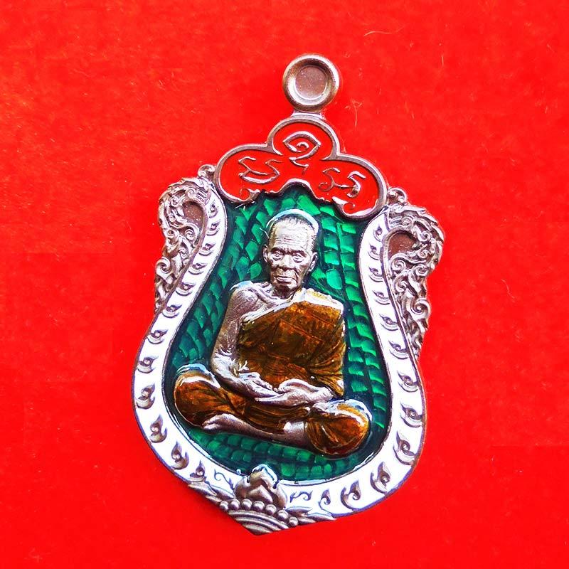 เหรียญเสมา มหาเวทย์ หลวงพ่อพัฒน์ วัดห้วยด้วน เนื้อนวะลงยาเขียว ขอบขาว ปี 2563 เลขสวย 46