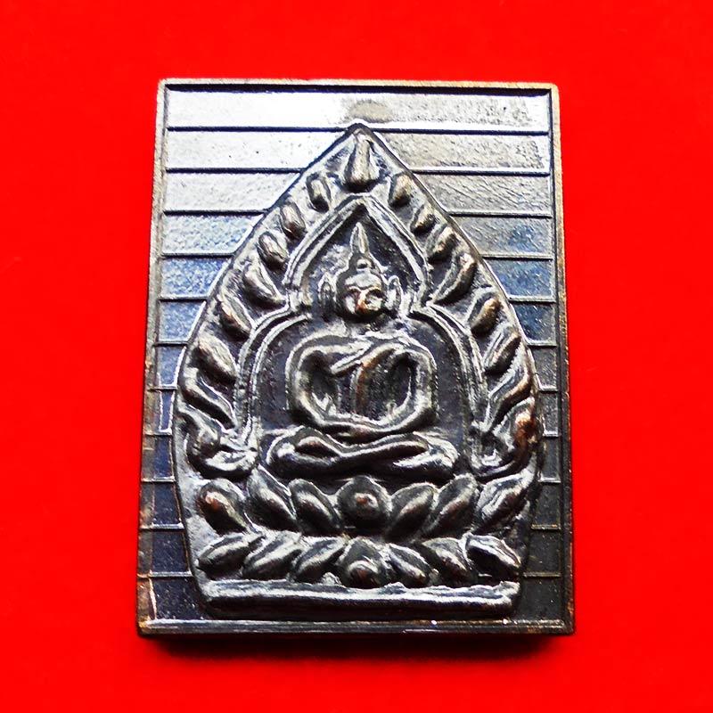 เหรียญเจ้าสัวกรรมการย้อนยุค 2535 เนื้อนวโลหะ หลวงพ่อคง วัดกลางบางแก้ว ปี 2561 น่าบูชามาก