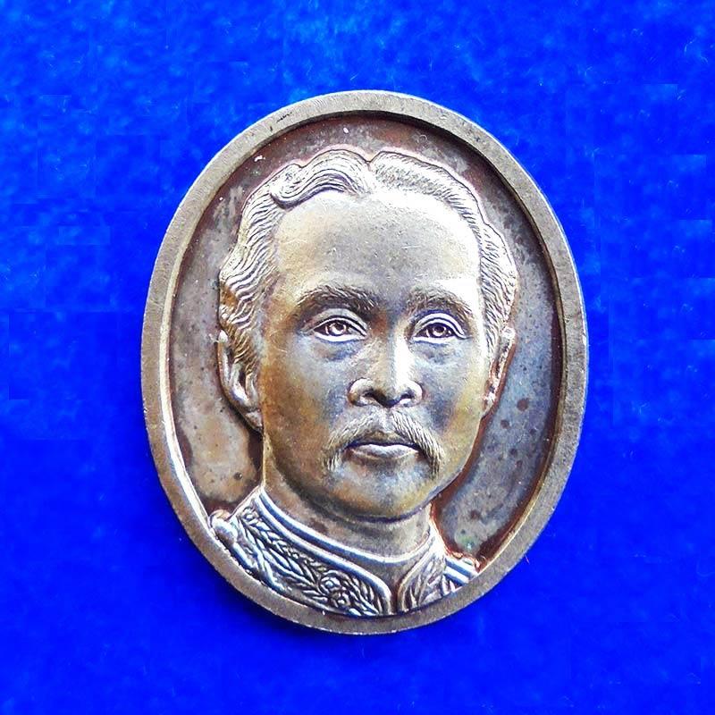 เหรียญที่ระลึก ร. 5 หลัง จปร. เนื้อนวโลหะ วัดนิเวศธรรมประวัติ สร้างศาลากาญจนาภิเษก 23 ตุลาคม 2537