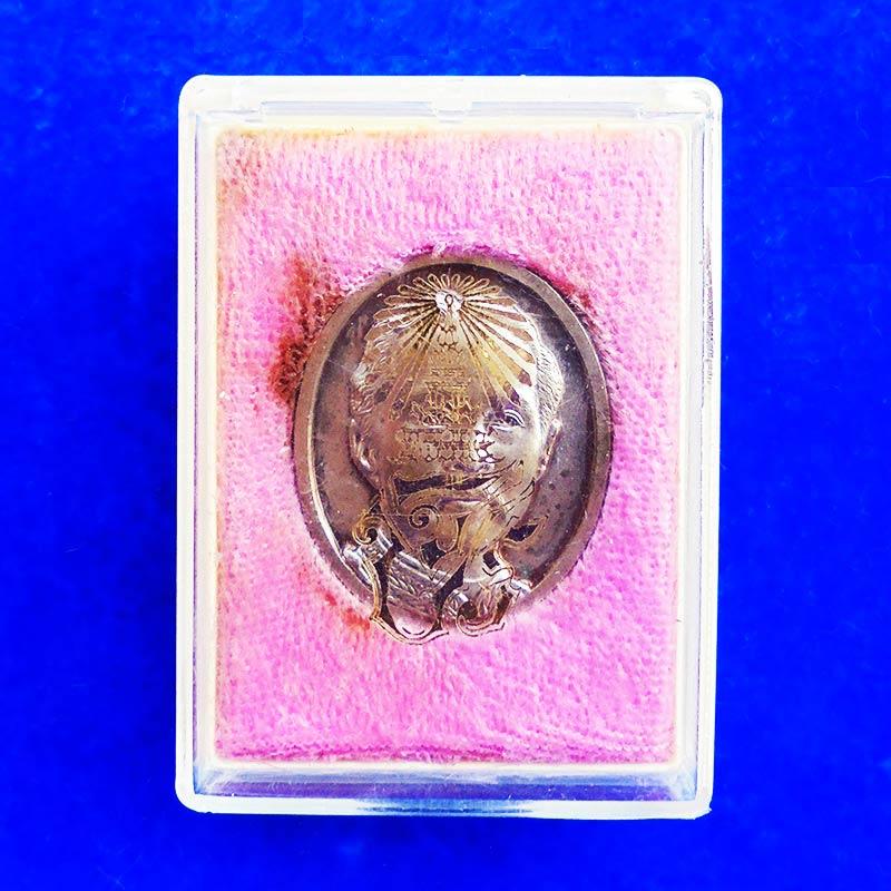 เหรียญที่ระลึก ร. 5 หลัง จปร. เนื้อนวโลหะ วัดนิเวศธรรมประวัติ สร้างศาลากาญจนาภิเษก 23 ตุลาคม 2537 2