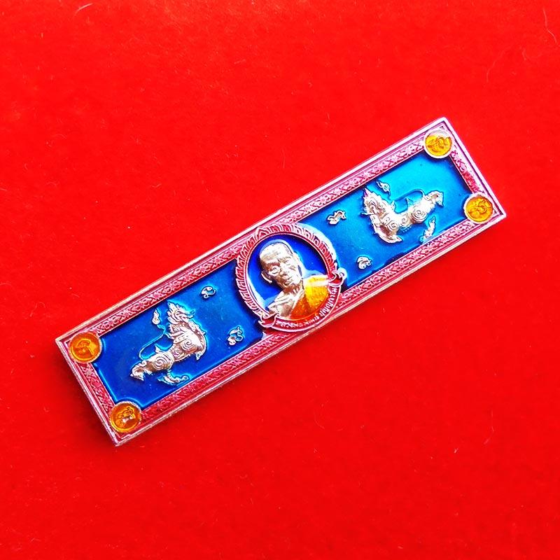 หัวเลส รุ่นวัดสร้าง หลวงพ่อพัฒน์ วัดห้วยด้วน จ.นครสวรรค์ ขนาด 4 บาท เนื้ออัลปากาลงยาราชาวดี เลข 86