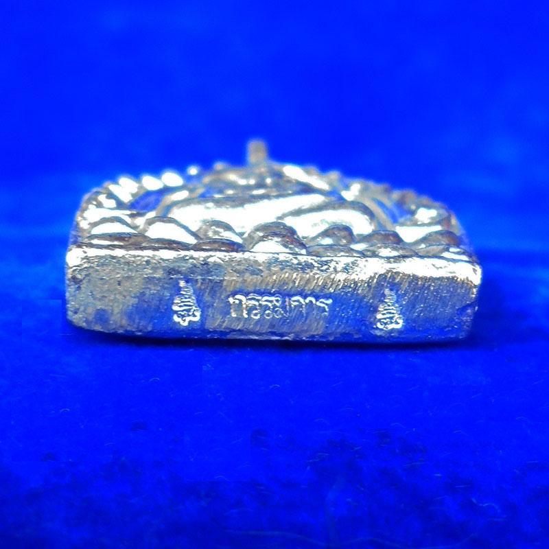 เหรียญหล่อเจ้าสัวสองหน้า กรรมการ มหาเศรษฐี ญสส.๙๐ เนื้อรัตนะขาว สมเด็จพระญาณสังวร สมเด็จพระสังฆราช 2 2