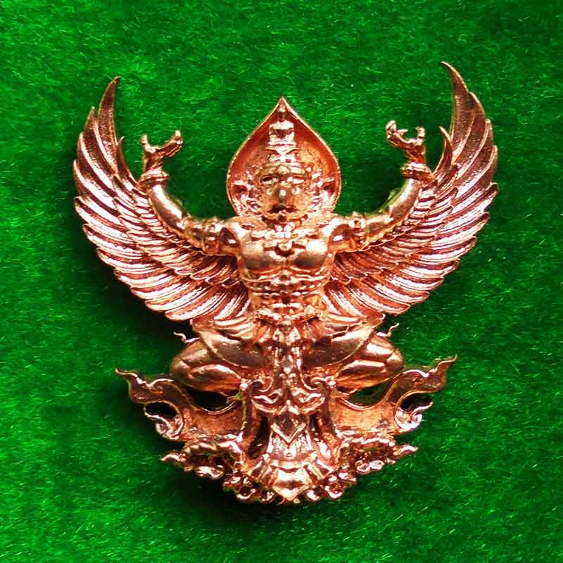 พญาครุฑมหาอำนาจ รุ่นแรก หลวงปู่ทวน วัดโป่งยาง จ.จันทรบุรี เนื้อทองแดง ปี 2560 เลขสวย 664