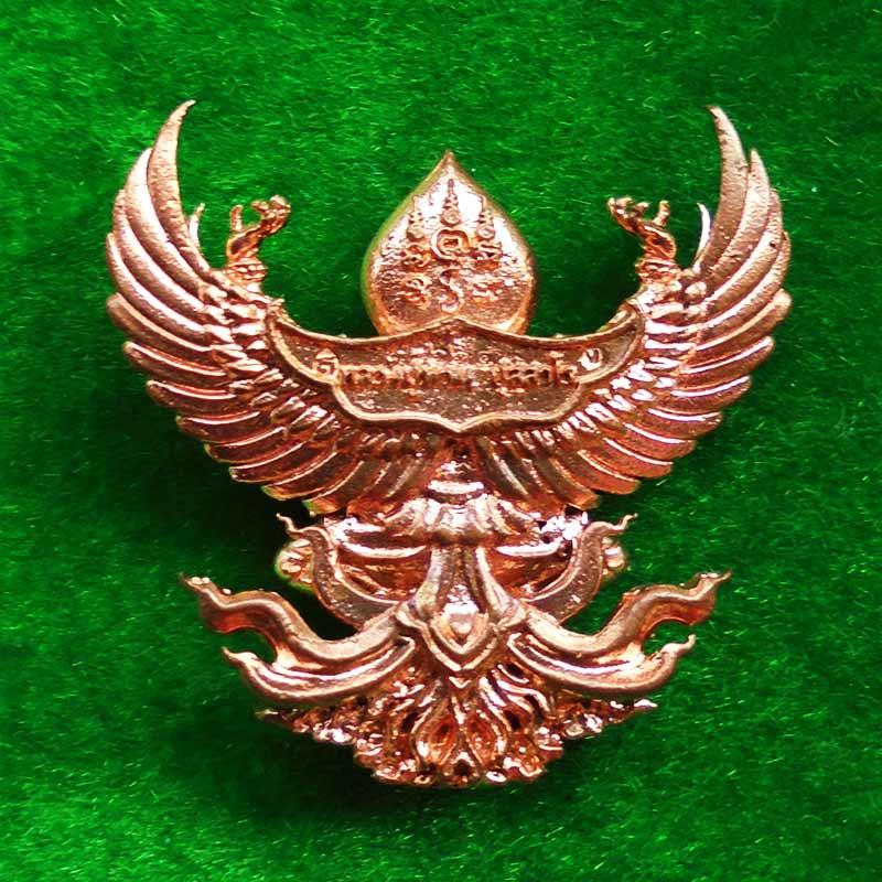 พญาครุฑมหาอำนาจ รุ่นแรก หลวงปู่ทวน วัดโป่งยาง จ.จันทรบุรี เนื้อทองแดง ปี 2560 เลขสวย 664 1