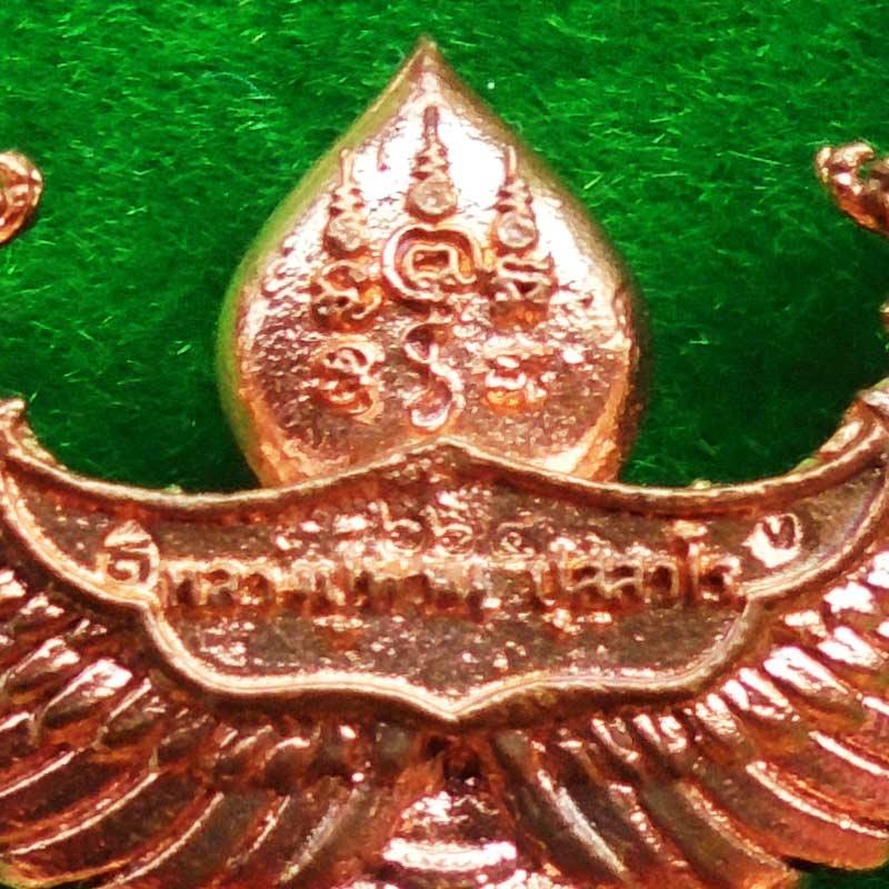 พญาครุฑมหาอำนาจ รุ่นแรก หลวงปู่ทวน วัดโป่งยาง จ.จันทรบุรี เนื้อทองแดง ปี 2560 เลขสวย 664 2