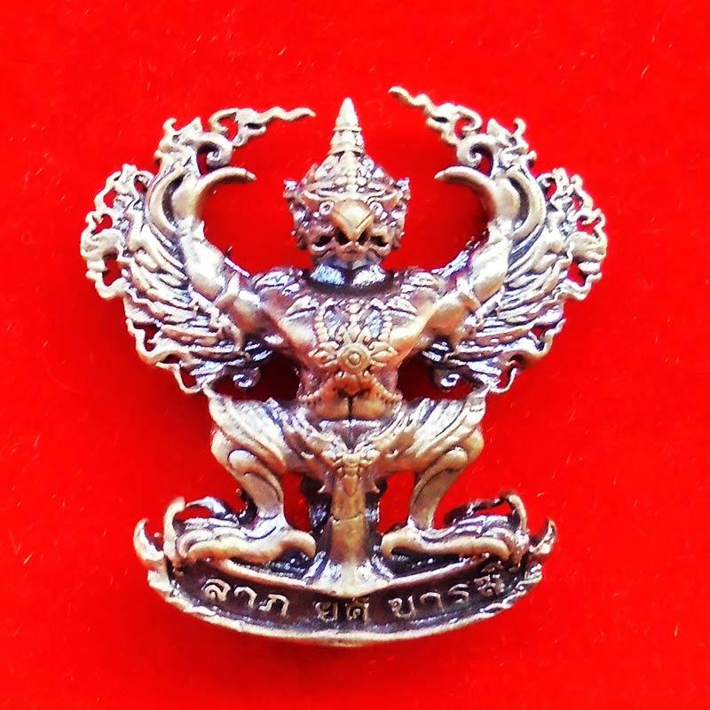 พญาครุฑ รุ่นเสริมดวง เสริมบารมี พระมหาสุรศักดิ์ วัดประดู่ พระอารามหลวง เนื้อทองทิพย์ ปี 2561 หายาก