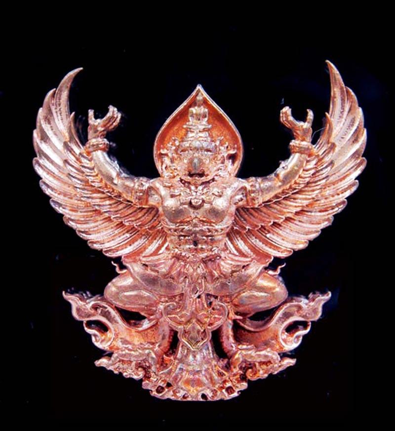 พญาครุฑมหาอำนาจ รุ่นแรก หลวงปู่ทวน วัดโป่งยาง จันทรบุรี เนื้อทองแดงผิวไฟ ปี 2560 เลขสวย 636