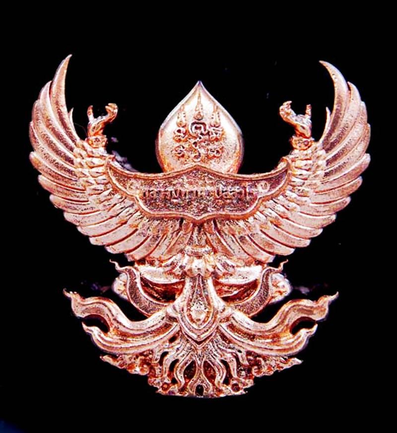 พญาครุฑมหาอำนาจ รุ่นแรก หลวงปู่ทวน วัดโป่งยาง จันทรบุรี เนื้อทองแดงผิวไฟ ปี 2560 เลขสวย 636 1