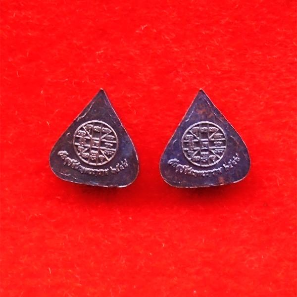 เหรียญราหูอมจันทร์ หลังยันต์ ชุด 2 องค์ เนื้อทองแดงรมดำ วัดสุทัศนฯ ปี 2548 แก้ชงปีนี้ดีมาก 1