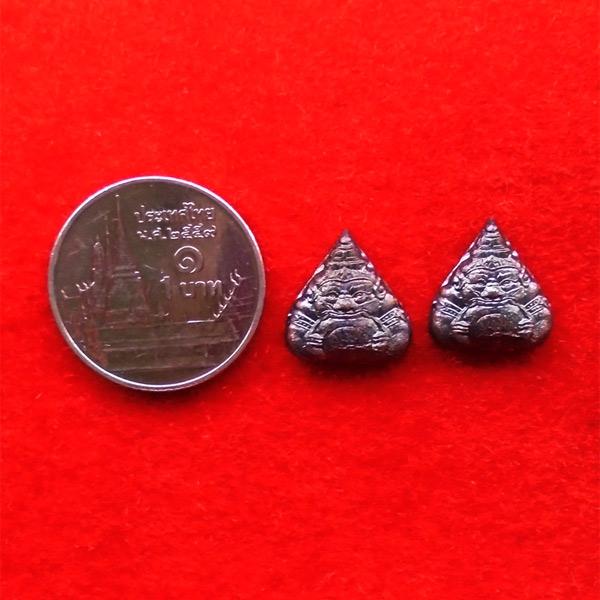 เหรียญราหูอมจันทร์ หลังยันต์ ชุด 2 องค์ เนื้อทองแดงรมดำ วัดสุทัศนฯ ปี 2548 แก้ชงปีนี้ดีมาก 2
