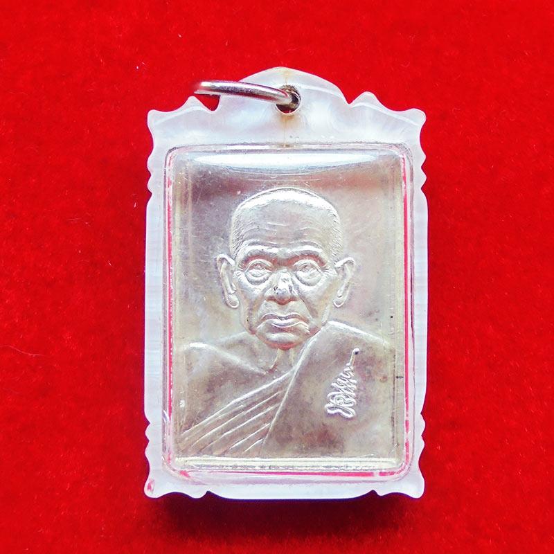 เหรียญสี่เหลี่ยม หลวงปู่เจือ วัดกลางบางแก้ว หลังยันต์เทพรำล๊ก รุ่นไตรมาส เนื้อเงิน ปี 2550