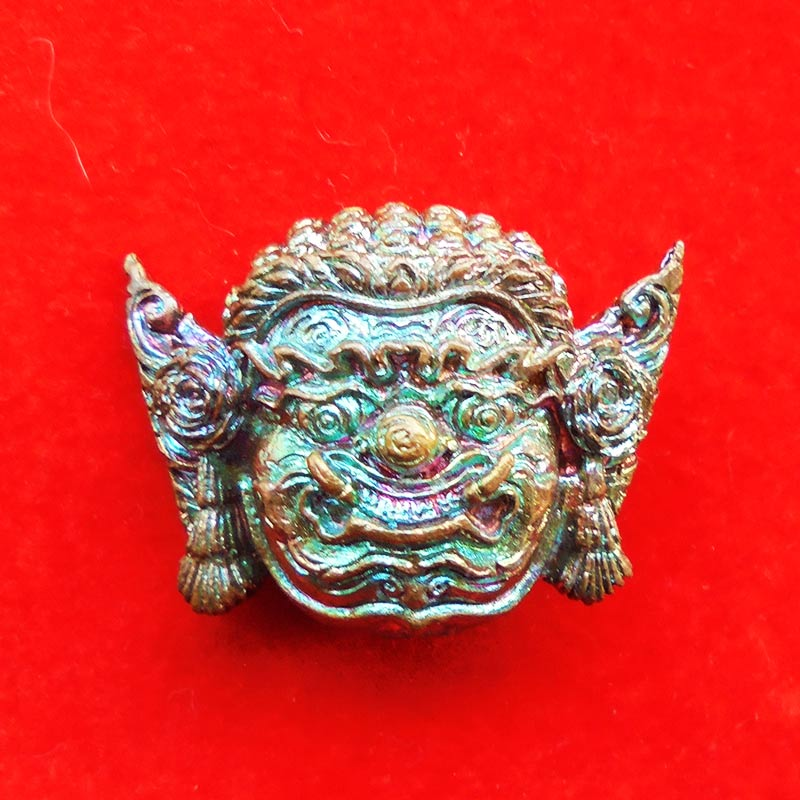ราหูปรอทกินทองคะนองเดช หลวงพ่อทวี วัดมะสง นนทบุรี เนื้อโลหะยอดสายไฟ ปี 2558 เข้มขลังน่าบูชามาก