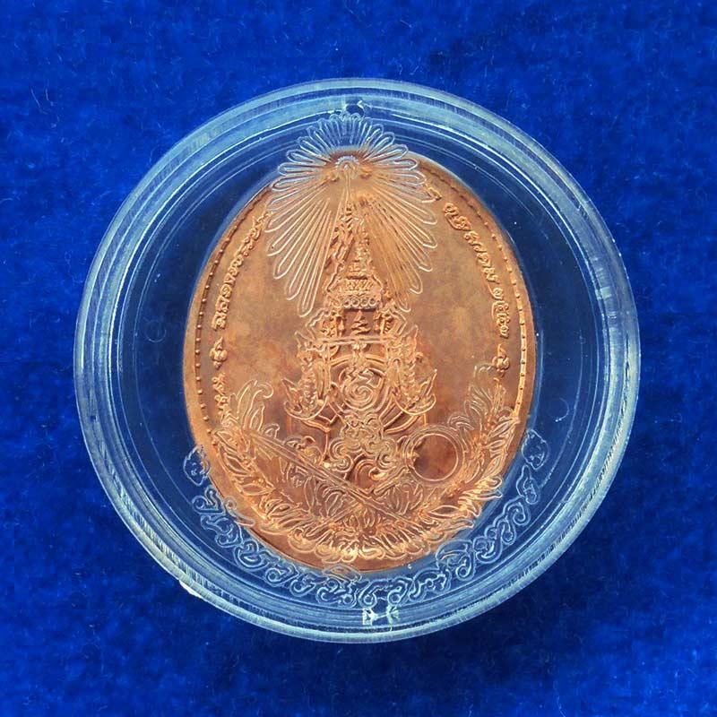 เหรียญกษาปณ์พระรูปเหมือนสมเด็จพระญาณสังวร สมเด็จพระสังฆราช หลังภปร.เนื้อทองแดง วัดบวรนิเวศ ปี 52 4
