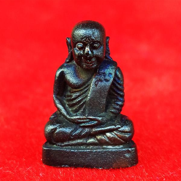 หลวงพ่อเงินลอยองค์ ญสส รุ่นแรก พิมพ์ใหญ่ เนื้อขันลงหิน สมเด็จพระญาณสังวรฯทรงอธิฐานจิตมวลสาร-เททอง