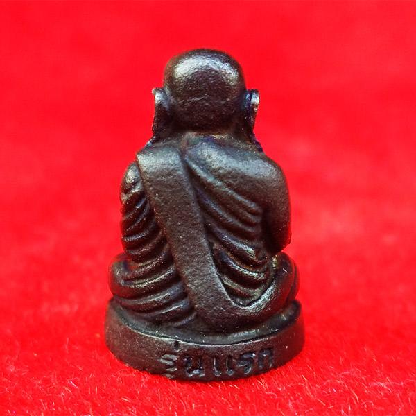 หลวงพ่อเงินลอยองค์ ญสส รุ่นแรก พิมพ์ใหญ่ เนื้อขันลงหิน สมเด็จพระญาณสังวรฯทรงอธิฐานจิตมวลสาร-เททอง 1