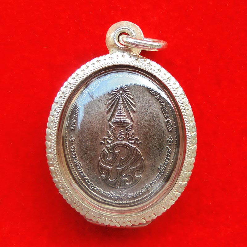 เหรียญพระรูปเหมือนสมเด็จพระญาณสังวร สมเด็จพระสังฆราช หลังภปร.เนื้อนวโลหะ วัดบวรนิเวศ ปี 2552 2