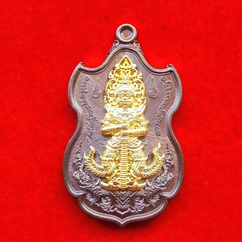 ท้าวเวสสุวรรณ พระอาจารย์ตี๋เล็ก สำนักสงฆ์เขาสุนะโม รุ่นเทพประทานทรัพย์ ทองแดง แจก ปี 63 เลข 179