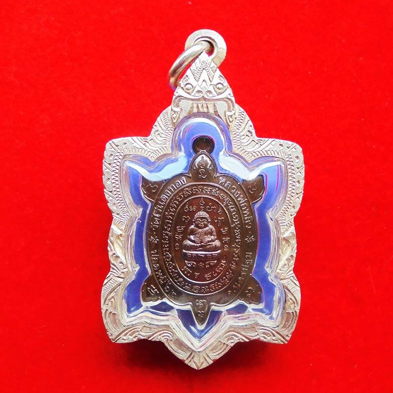 เหรียญพญาเต่าเรือน หลวงปู่หลิว วัดไร่แตงทอง รุ่นปลดหนี้ 62 เนื้อนวโลหะ พิมพ์เล็ก (กลาง) ปี 2562 1