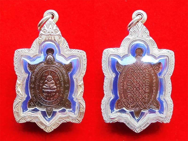 เหรียญพญาเต่าเรือน หลวงปู่หลิว วัดไร่แตงทอง รุ่นปลดหนี้ 62 เนื้อนวโลหะ พิมพ์เล็ก (กลาง) ปี 2562 3