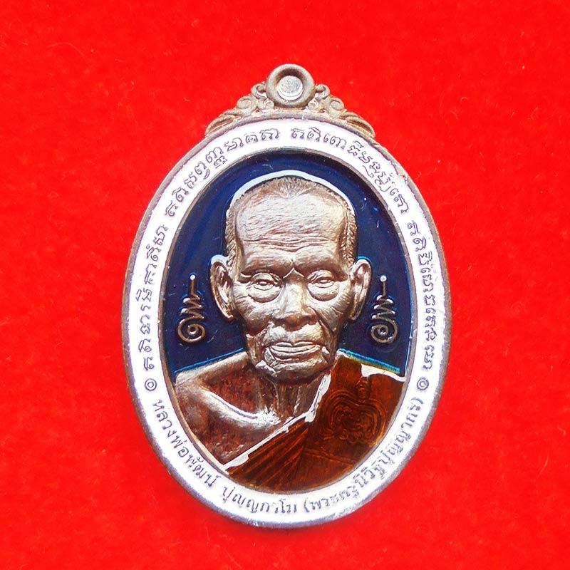 เหรียญหลวงพ่อพัฒน์ วัดห้วยด้วนรุ่น พญาไก่ เฮงหนุนดวงเนื้อนวะลงยา 3 สี ปี 2563 เลข 38 สวยมาก หายาก