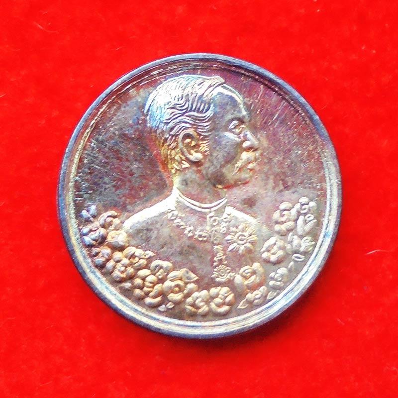 พิมพ์เล็ก สวย สุดหายาก เหรียญรัชกาลที่ 5 หลังนารายณ์ทรงครุฑประทับราหู เนื้อเงิน วัดแหลมแค ปี 2536
