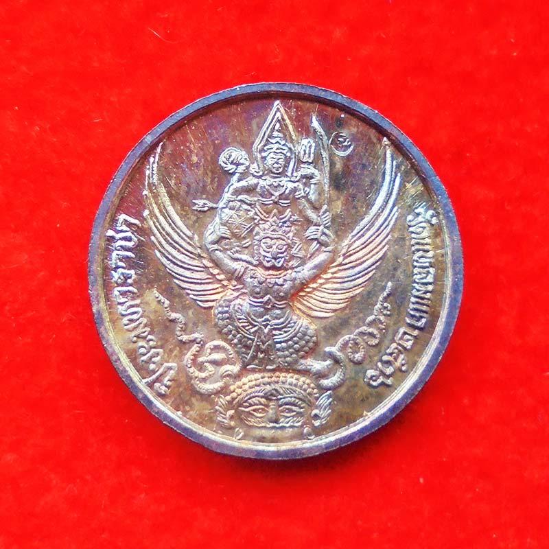 พิมพ์เล็ก สวย สุดหายาก เหรียญรัชกาลที่ 5 หลังนารายณ์ทรงครุฑประทับราหู เนื้อเงิน วัดแหลมแค ปี 2536 1