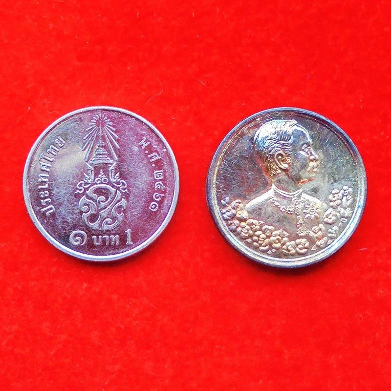 พิมพ์เล็ก สวย สุดหายาก เหรียญรัชกาลที่ 5 หลังนารายณ์ทรงครุฑประทับราหู เนื้อเงิน วัดแหลมแค ปี 2536 2