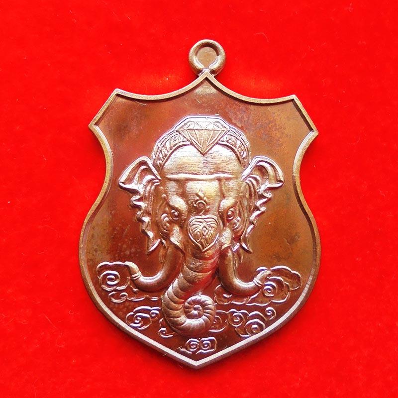 เหรียญพระพิฆเนศ บูชาครู เนื้อนวโลหะ หลวงพ่อชำนาญ วัดชินวรารามฯ ปี 2560 หมายเลข 447 สวยเข้มขลัง