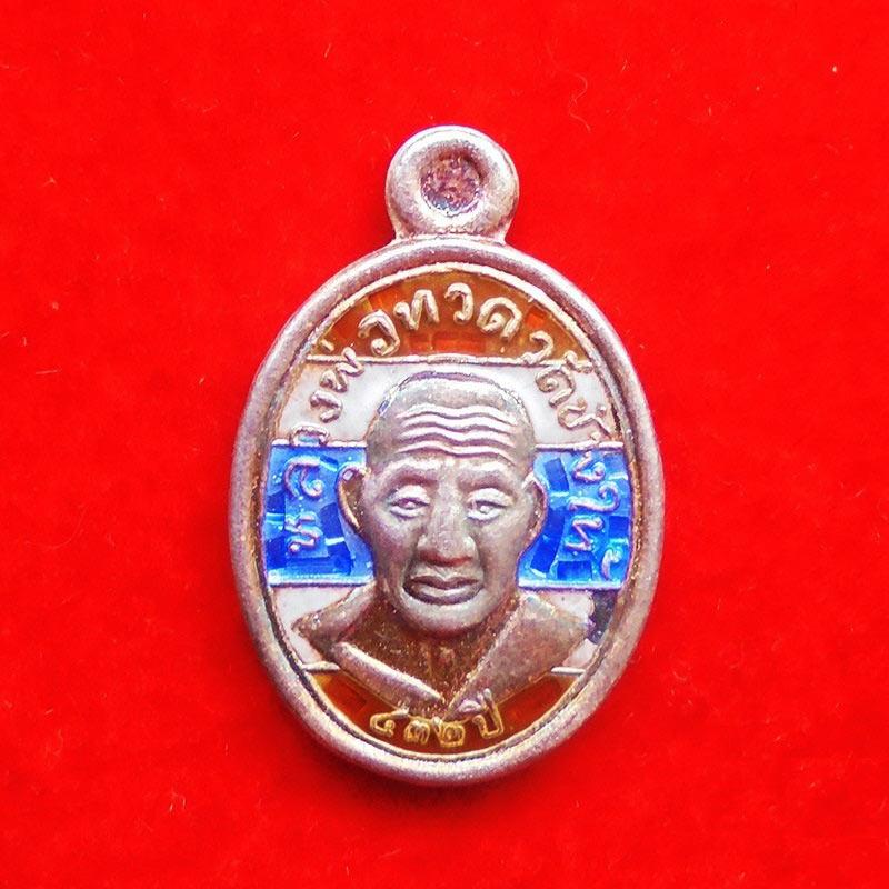 เม็ดแตงหลวงปู่ทวด วัดช้างไห้ รุ่น 432 ปี ชาตกาล หลวงพ่อทวด เนื้อเงินลงยาลายธงชาติ ปี 2557